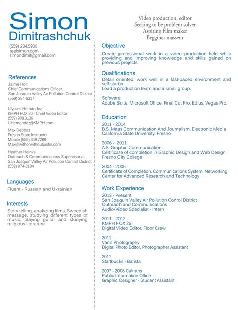 Mass Communications Resume Template by Resume