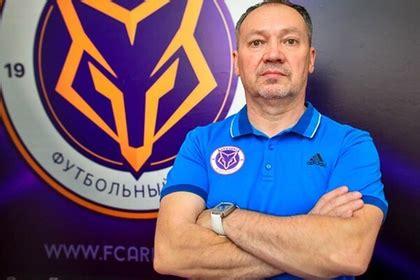Андрей пивоваров сейчас является одним из самых узнаваемых оппозиционных политиков северной столицы россии. Врач российской футбольной команды спас двух человек за три дня: Футбол: Спорт: Lenta.ru