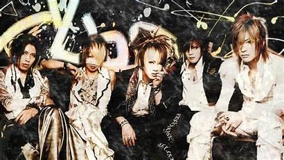 Gazette Rock Metal
