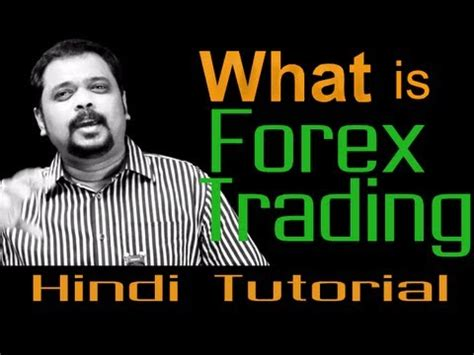 currency trading companies what is forex trading tutorial