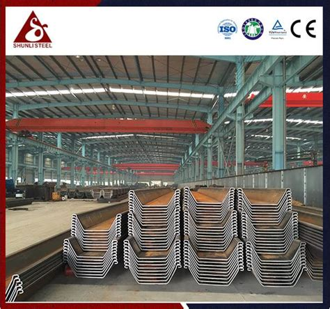 rolled piles cold rolled u sheet piling prices