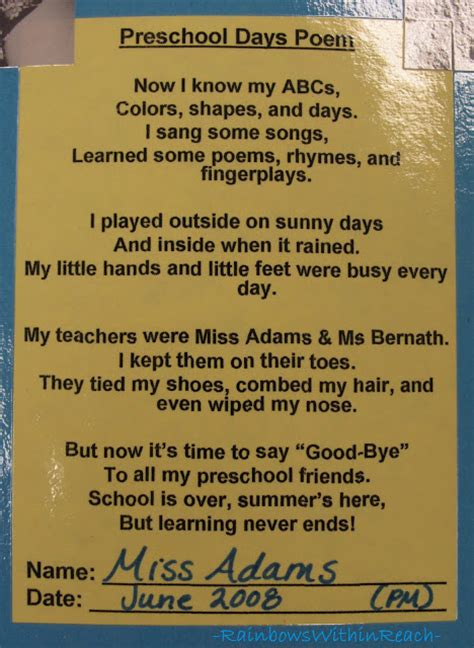 www rainbowswithinreach 754 | Preschool Keepsake Rhyme