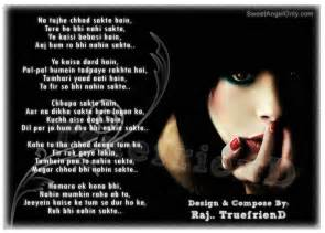 Sad Poems About Love