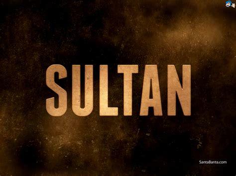 sultan  wallpaper