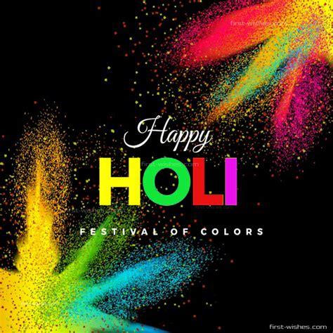 happy holi wishes  hindi    wishes