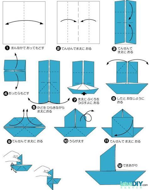 Catamaran Boat Origami by Diy Paper Folding Paper Sailing Boat Letusdiy Org