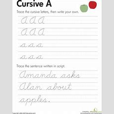 Cursive Worksheets & Free Printables Educationcom