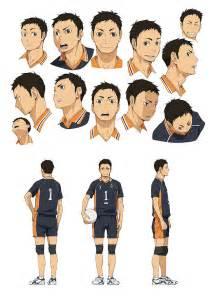 Haikyuu Anime Characters