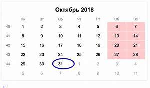 ндфл отчет за 2 квартал 2019 года образец