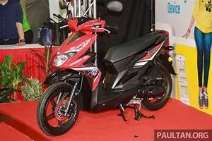 Honda Beat Dilancar