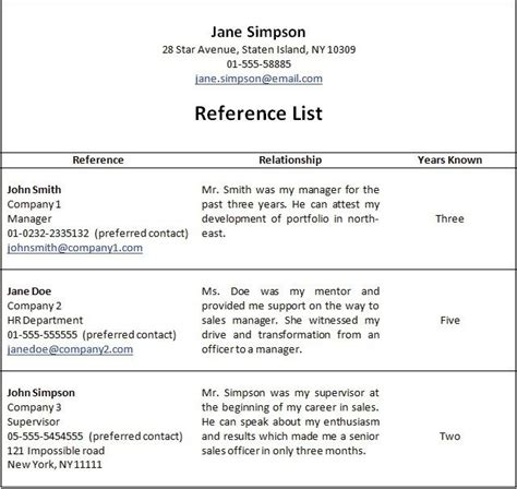 How To Give References In Resume by Last Words Of A Resume References Available Upon