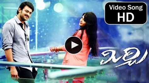 Mirchi Telugu Movie Pandagala Video Song
