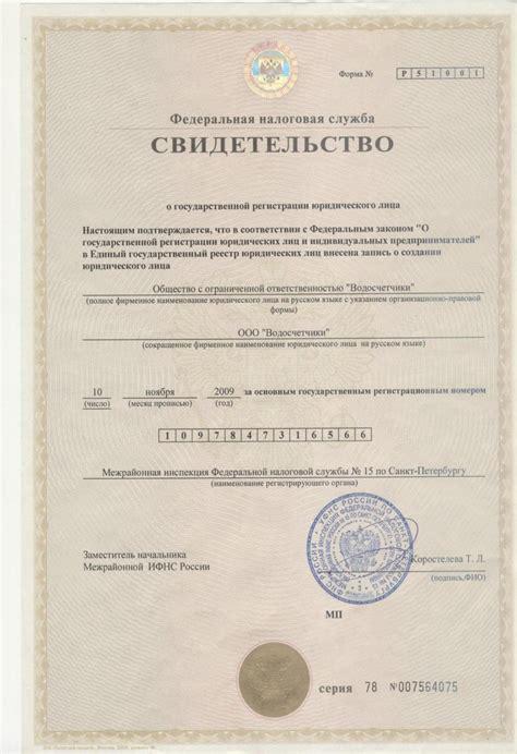 Закон о счетчиках на воду правила и требования по установке и поверке приборов учета в Постановлениях Правительства РФ