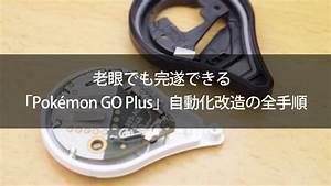 GOPokmon GO Plus