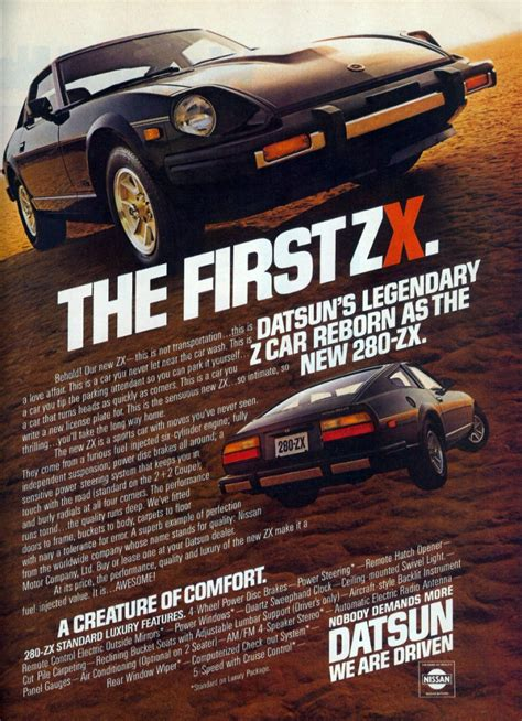 model year madness  classic sporty coupe ads