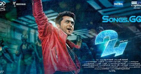 24 Tamil Movie High Quality Original Cd-rip (320 Kbps) Mp3