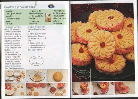 livre de cuisine samira pdf livre gateau algerien pdf arts culinaires magiques