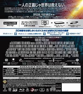 【ワーナー公式】映画(ブルーレイ,DVD & 4K UHD/デジタル配信)|ジャスティス・リーグ