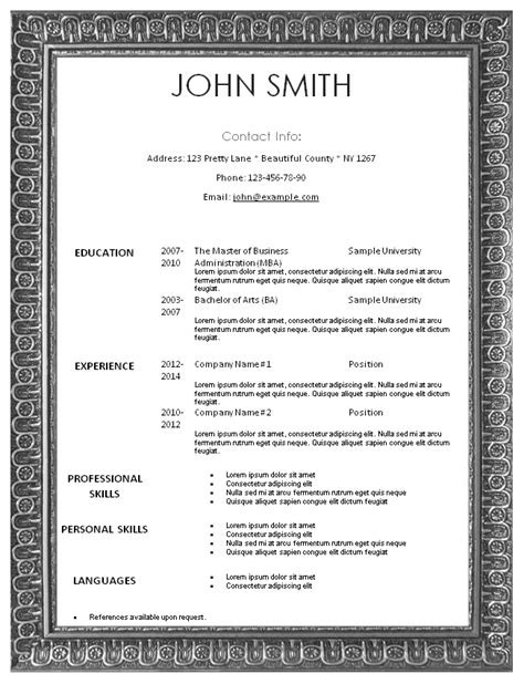 How To Elaborate A Resume by Free Modern Resume Template