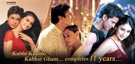 dharma productions kabhi khushi kabhie gham celebrates