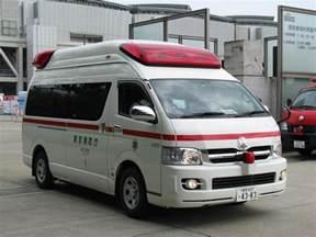 救急車:救急車 - Ambulance - JapaneseClass.jp