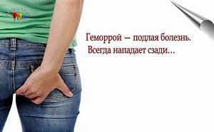 39 неделя беременности геморрой кровит
