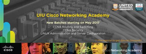 admission open uiu cisco networking academy united international