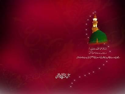 Eid Nabi Milad Un Wallpapers Wide Phone