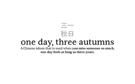 Chinese Quotes Quotesgram. Tumblr Quotes Rebel. Quotes About Exciting Change. Love Quotes For Him Quarrel. Tumblr Quotes Poems. Success Quotes Cs Lewis. Birthday Quotes Rumi. Quotes About Moving On With My Life. Relationship Quotes Break Up