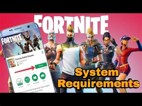 fortnite mobile android system requirements leaked