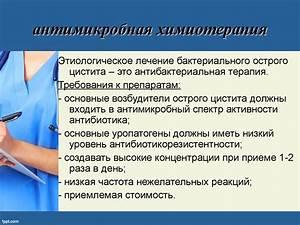 Туя лечение от простатита