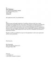 Applying For Any Position Cover Letter Application Cover Letter For Any Resume Exles Application Cover Letter