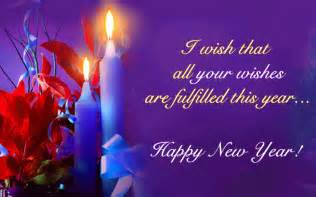 happy new year wishes in happy new year 2017 sms shayari wishes quotes wallpapers