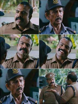 oppam malayalam  plain memes troll maker blank meme