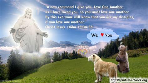Jesus  Spiritual Artwork