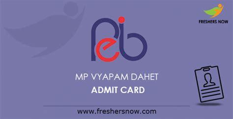 mp vyapam dahet admit card  released  pebmpgovin