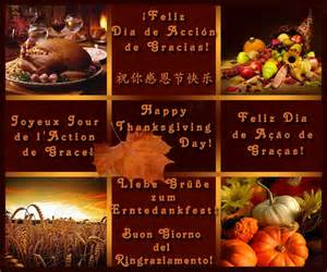 happy thanksgiving in many languages thanksgiving day ecards