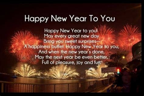 happy new year wiss happy new year 2017 best new year sms whatsapp messages to send happy new year