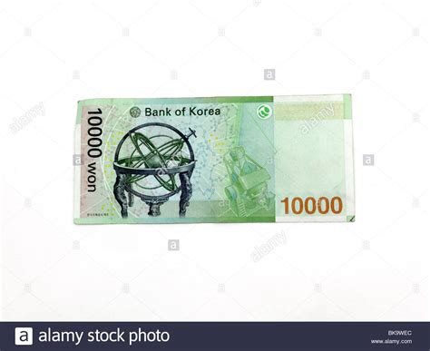 South Korean Banknote 10000 Won Stock Photo - Alamy