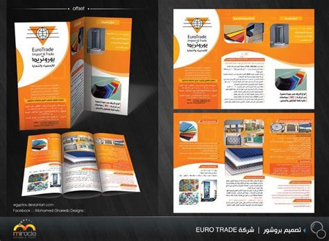Brochure Templates Images Template Design Ideas 17 Best Images About Brochure Flyer Design On