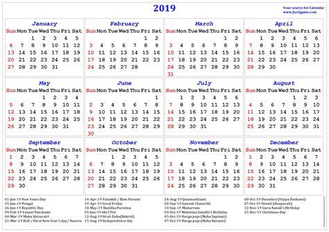 As 2018 Calendar with Holidays