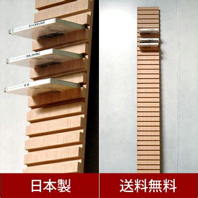 wall display shelf plans  woodworking