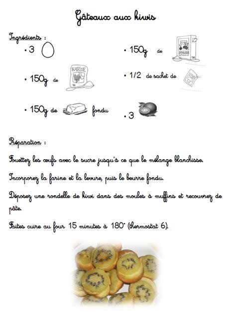 projet atelier cuisine une ée de cuisine dans ma classe à moi 1 2 3 dans