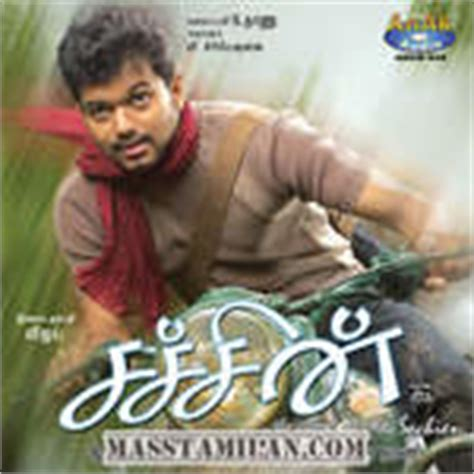 We did not find results for: Sachin/Sachein Tamil Mp3 Songs Download | MassTamilan