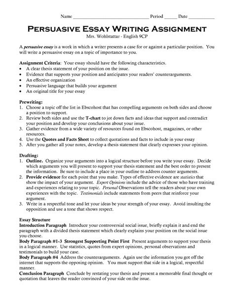 bestseller position paper  bullying introduction body conclusion