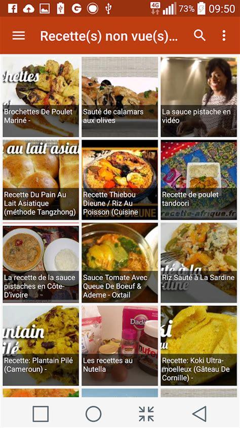 id馥 recette cuisine recettes de cuisine africaine android apps on play