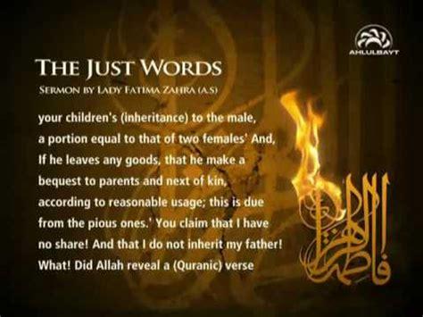 words sermon  lady fatima zahra