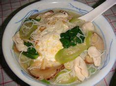 cuisine chinoise mauricienne 35 les meilleures images concernant cuisine sur