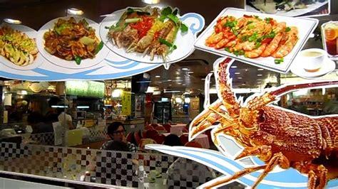 cuisine of hong kong hong kong best food parkes 白加士街