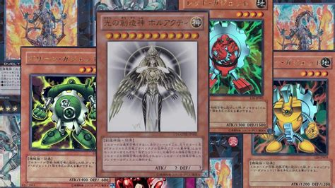 the creator god of light horakhty deck yu gi oh dueling network duel 7 the creator god of